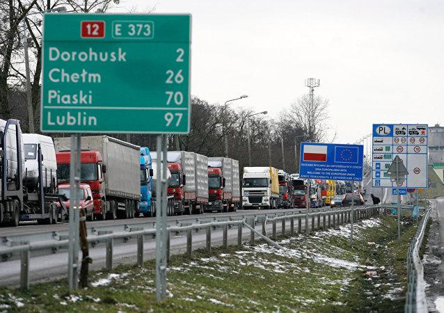 Przejście graniczne polsko-ukraińskie