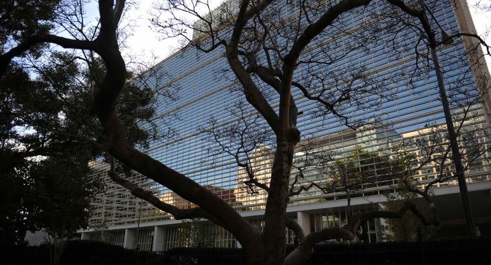 Siedziba Banku Światowego w Waszyngtonie