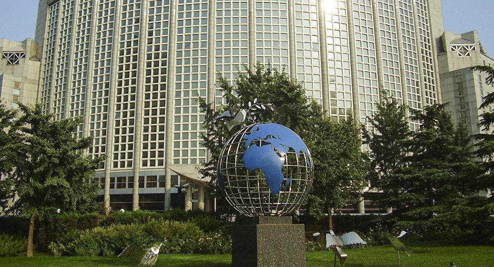 Siedziba MSZ Chin w Pekinie
