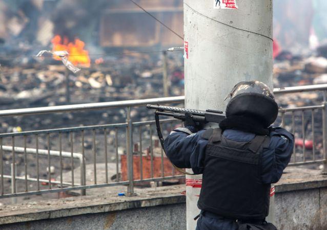 Protesty na Majdanie