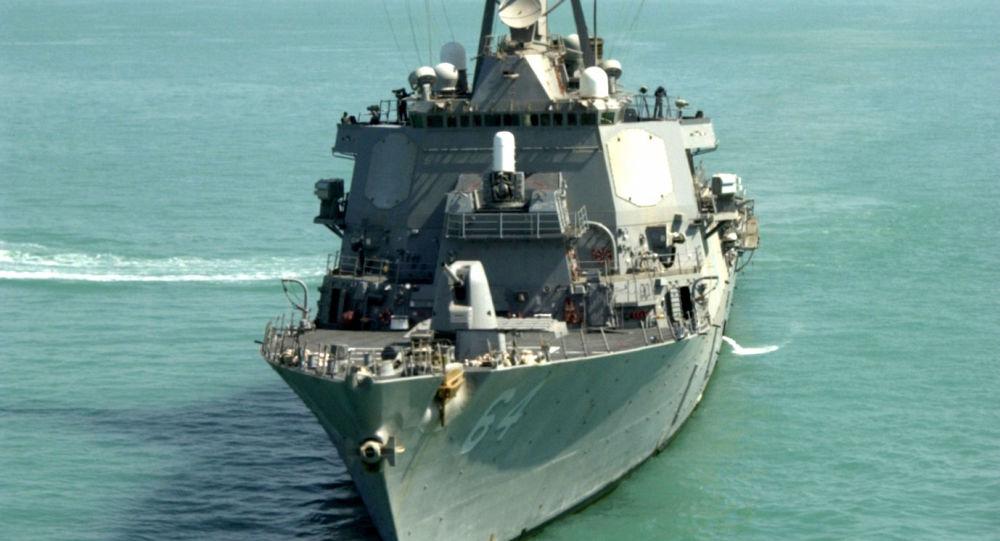 Amerykański niszczyciel USS Carney