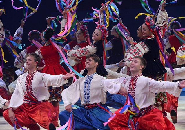 Ukraiński zespół ludowy