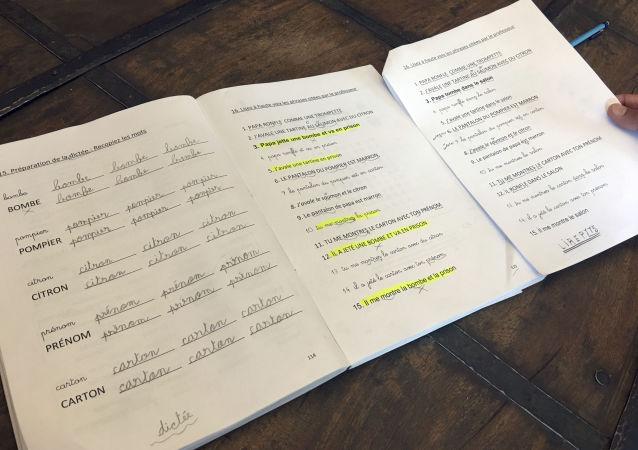 Podręcznik, który wywołał skandal w Belgii