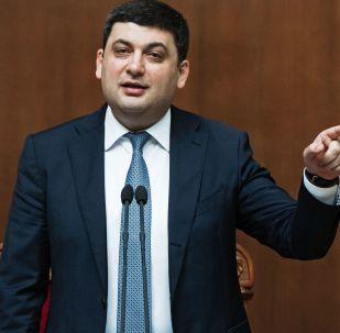 Premier Ukrainy Wołodymyr Hrojsman na posiedzeniu Rady Najwyższej Ukrainy w Kijowie