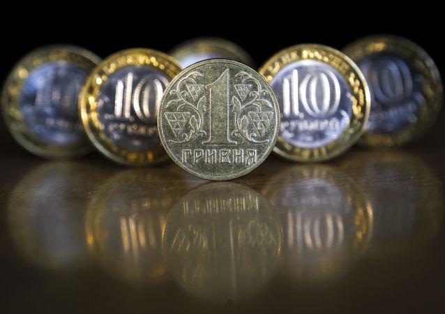 Monety Rosji i Ukrainy