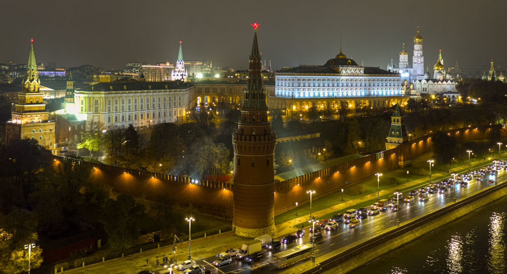 Moskwa. Kreml.