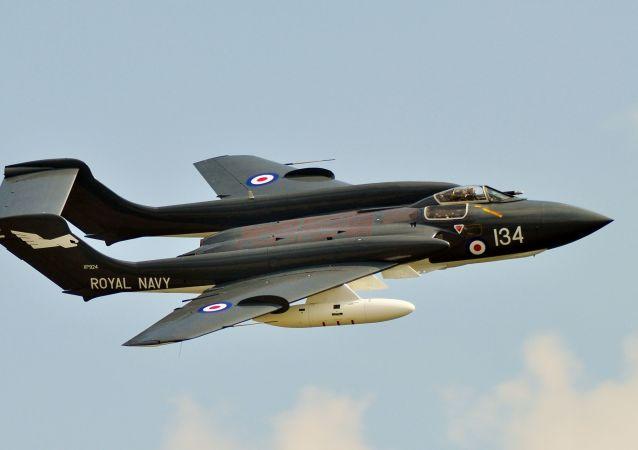Myśliwiec Sea Vixen XP924