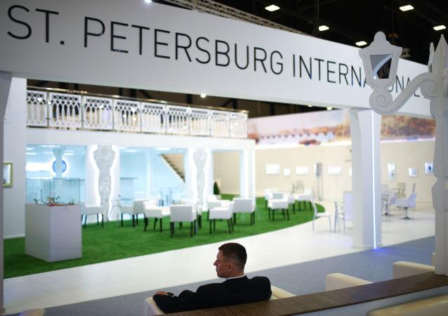 XXI Międzynarodowe Forum Ekonomiczne w Petersburgu