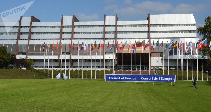 Budynek Rady Europy w Strasburgu