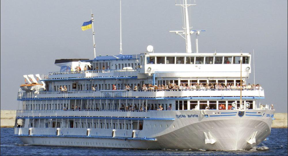 """Ukraiński statek wycieczkowy """"Generał Watutin"""""""