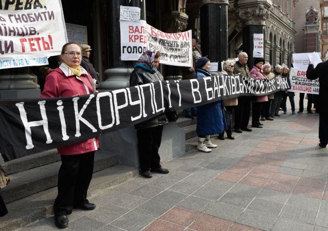 Wiec antykorupcyjny w Kijowie