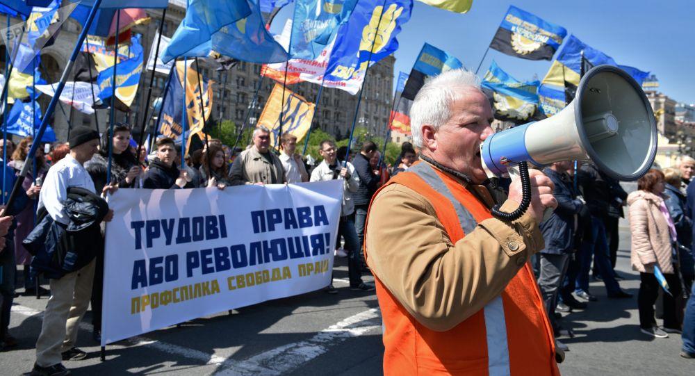 Protest w Kijowie przeciwko przyjęciu nowego Kodeksu Pracy