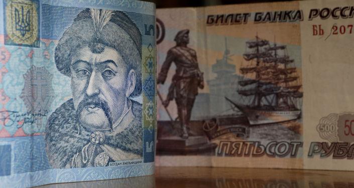 Banknoty ukraińskie i rosyjskie