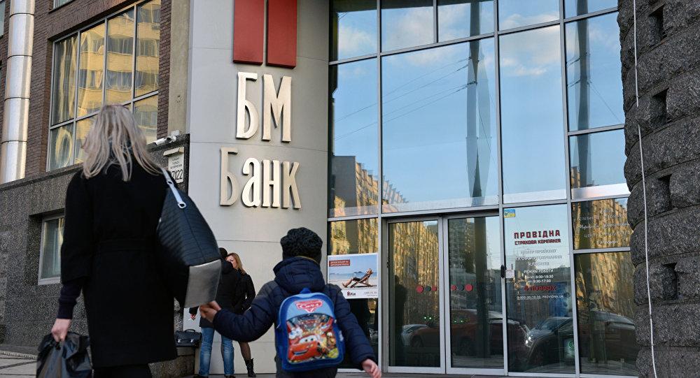 Nieznani sprawcy podpalili w nocy ukraińskie oddziały dwóch rosyjskich banków we Lwowie
