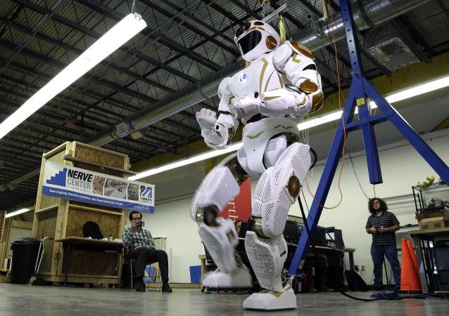 Robot Walkiria