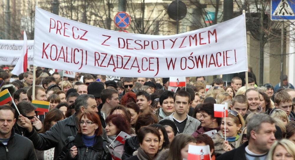Akcja protestacyjna polskiej mniejszości narodowej w Wilnie