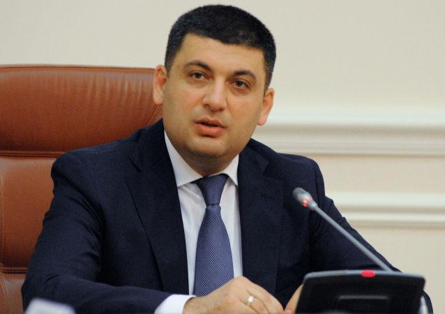 Przewodniczący Rady Najwyższej Wolodymyr Hrojsman