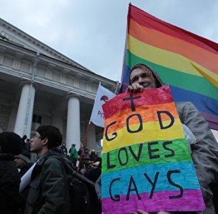 Marsz zwolenników LGBT