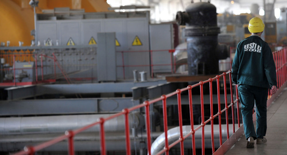 Zakład należący do koncernu energetycznego Eesti Energia