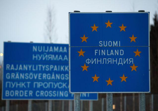 Granica Rosji i Finlandii w okolicach przejścia granicznego Nyamaa