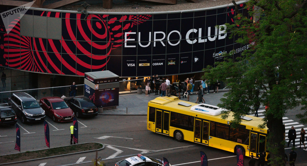Centrum wystawowe Parkowyj, w którym odbyła się ceremonia otwarcia konkursu Eurowizji-2017 w Kijowie