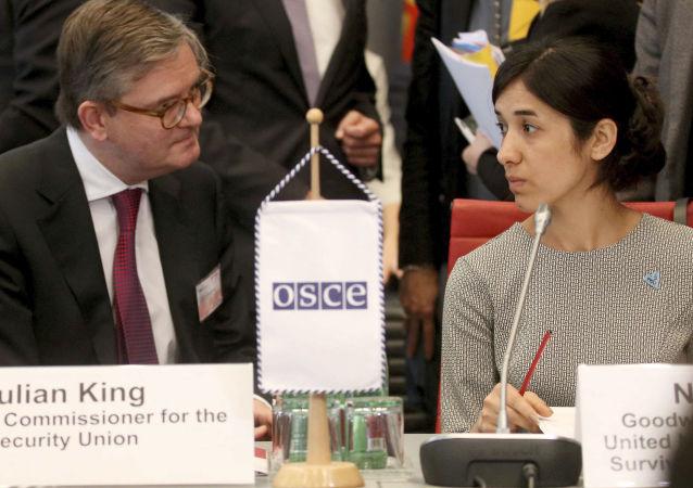 Konferencja OBWE w Wiedniu