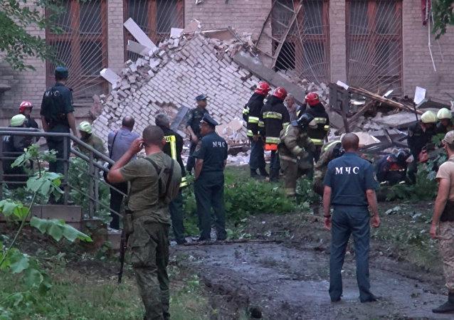 Eksplozja w Doniecku