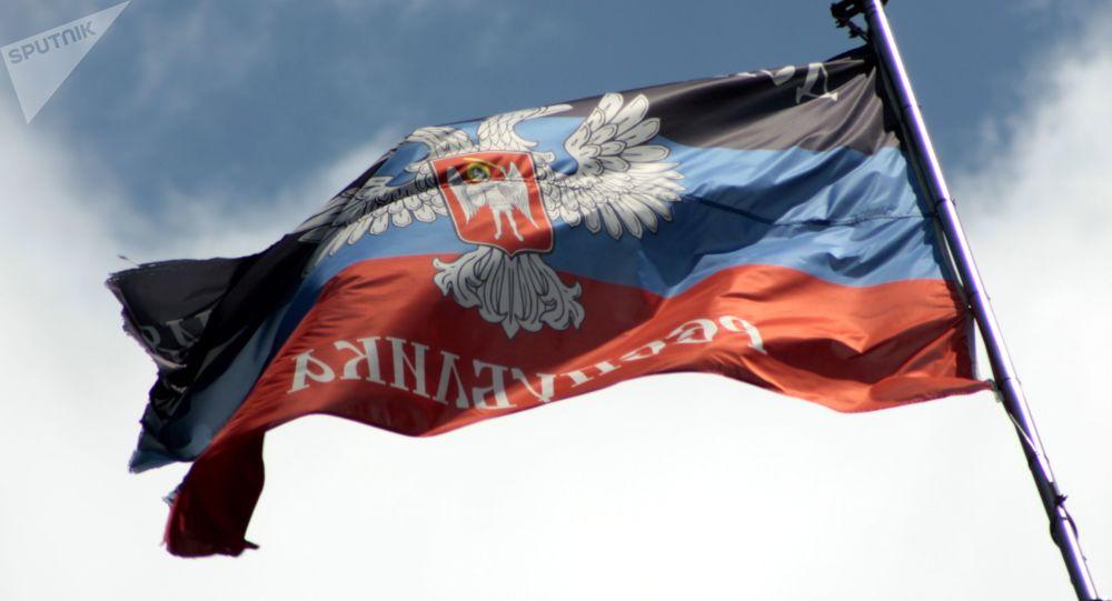 Flaga DRL