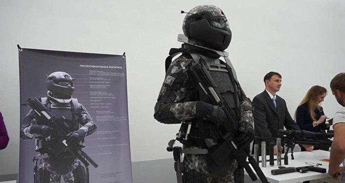 Żołnierz przyszłości