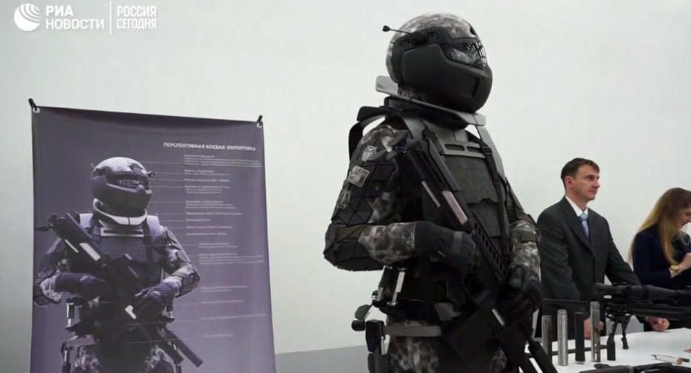 Ekwipunek rosyjskiego żołnierza przyszłości