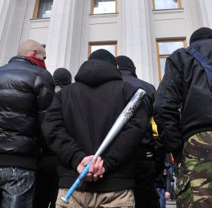 Budynek Rady Najwyższej Ukrainy