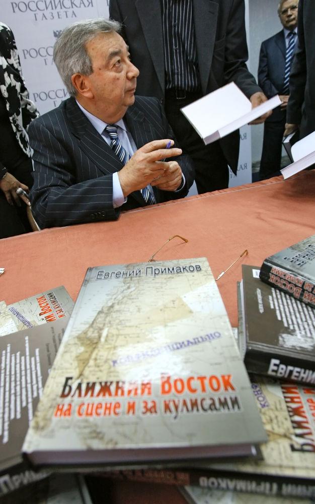 Prezentacja książki Jewgienija Primakowa Bliski Wschód na scenie i za kulisami