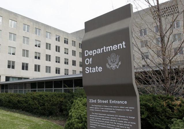 Departamentu Stanu USA w Waszyngtonie