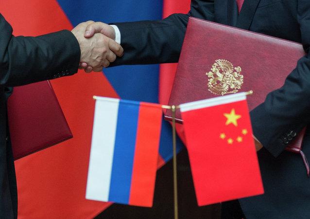 Rosja i Chiny