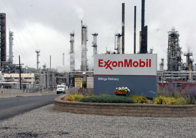 Fabryka koncernu Exxon Mobil