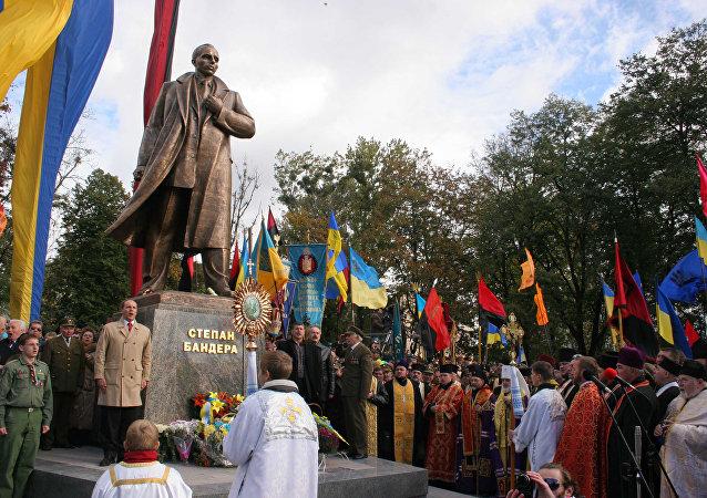 Pomnik Stiepana Bandery