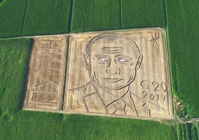 Putin z lotu ptaka