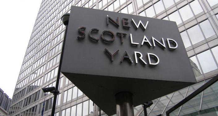Budynek Scotland Yardu w Londynie
