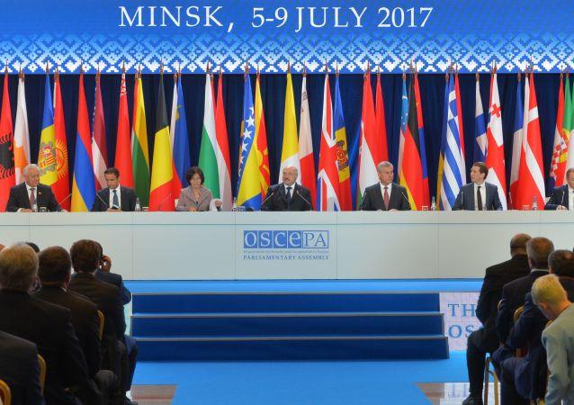 Sesja Zgromadzenia Parlamentarnego OBWE