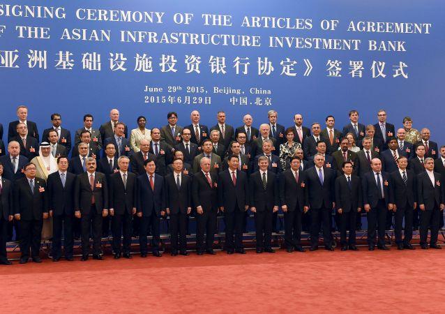 Delegacje państw założycieli ABII w Pekinie