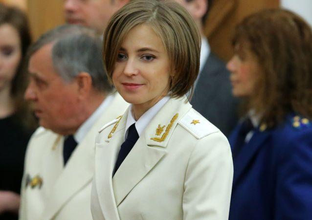 Wiceprzewodnicząca Komisji ds. Bezpieczeństwa i Przeciwdziałania Korupcji Dumy Państwowej Rosji Natalia Pokłonska
