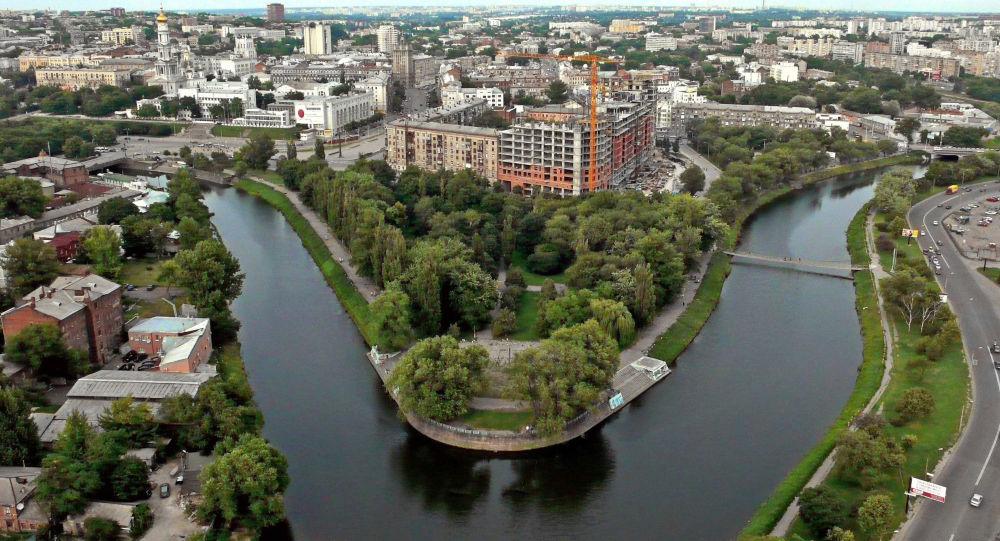Centrum Charkowa