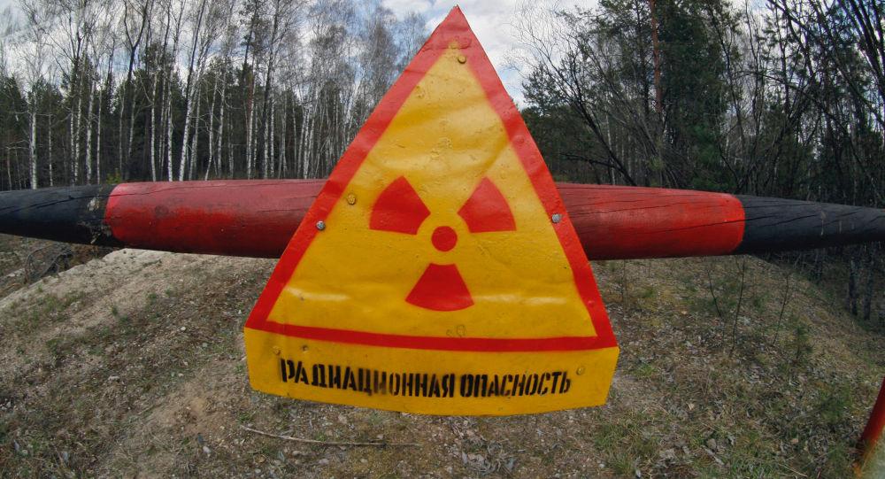 Znak ostrzegawczy promieniowania