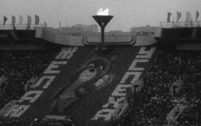 Letnie Igrzyska Olimpijskie w Moskwie