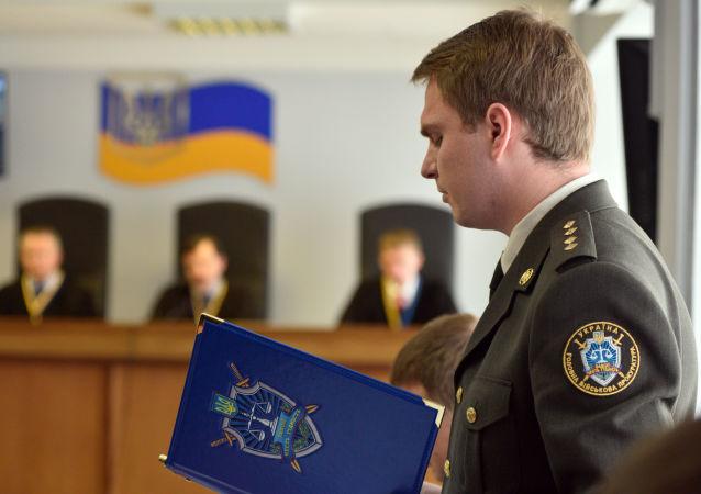 Prokurator wojskowy Prokuratury Generalnej Ukrainy Rusłan Krawczenko