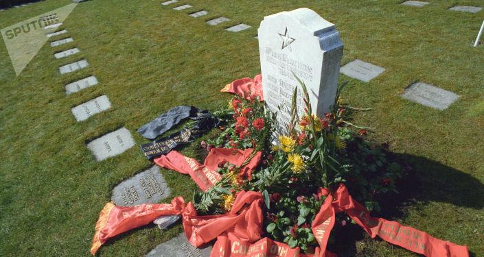 Pomnik żołnierzy radzieckich poległych w Norwegii w latach 1939-1945