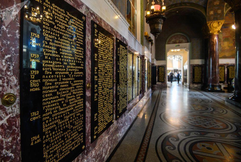 Sobór został zbudowany jako pomnik marynarzy, którzy zginęli podczas odbywania służby.