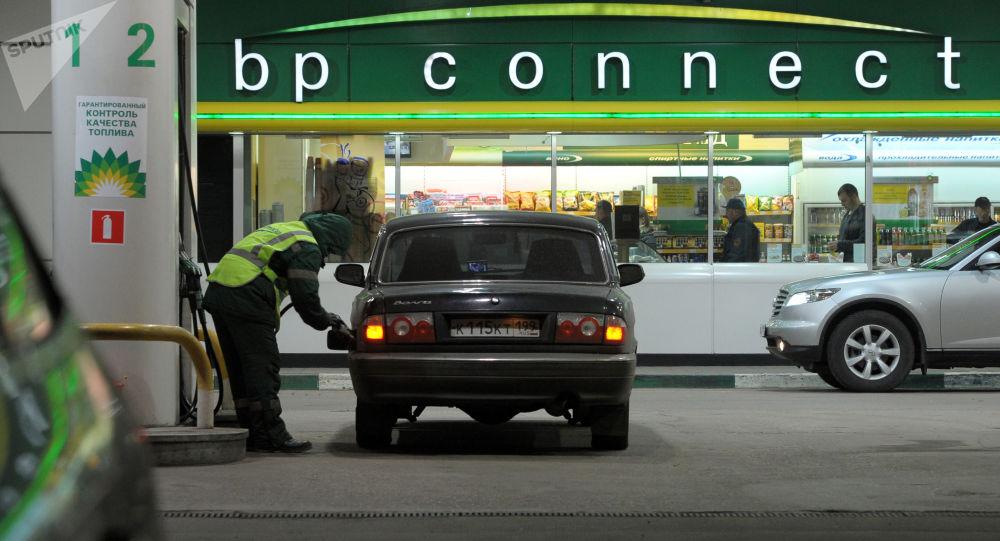 Stacja paliw BP w Moskwie
