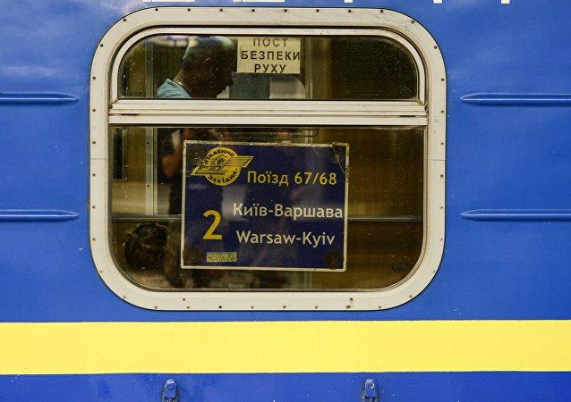 Pociąg Kijów-Warszawa