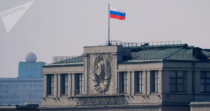Siedziba Dumy Państwowej Rosji w Moskwie